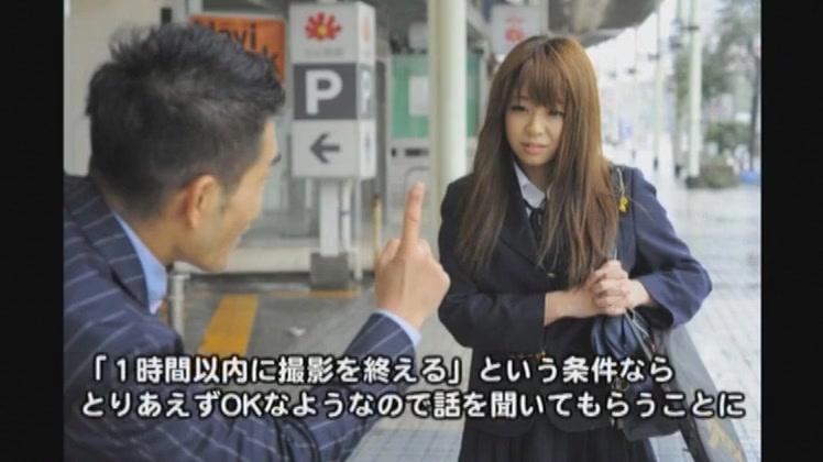 Astounding Asian Cockslut Misaki Tsukishima In Naughty Fuck Sticks/playthings, Underwear Jav Movie