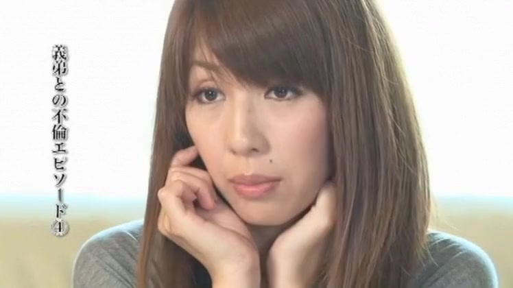 Best Chinese Nymph Misa Yuuki In Unbelievable Fake Penises/fucktoys, Telephone Jav Vid